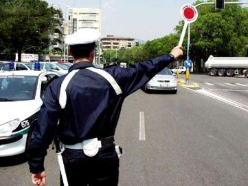 polizialocale